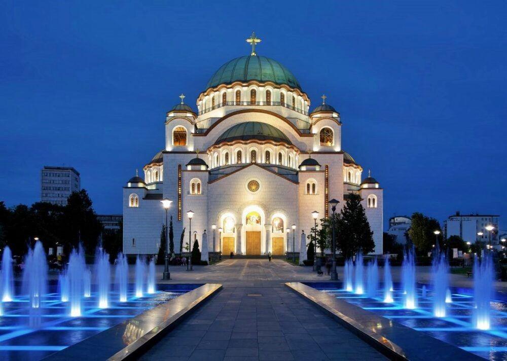 Templo de Santa Sava