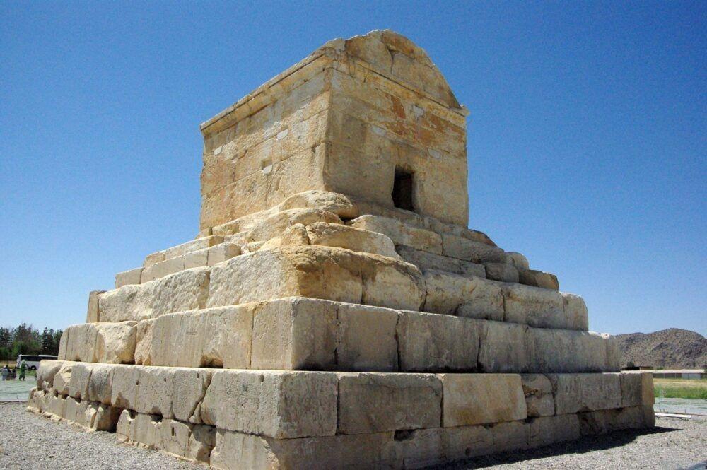 Tumba de Cyrus