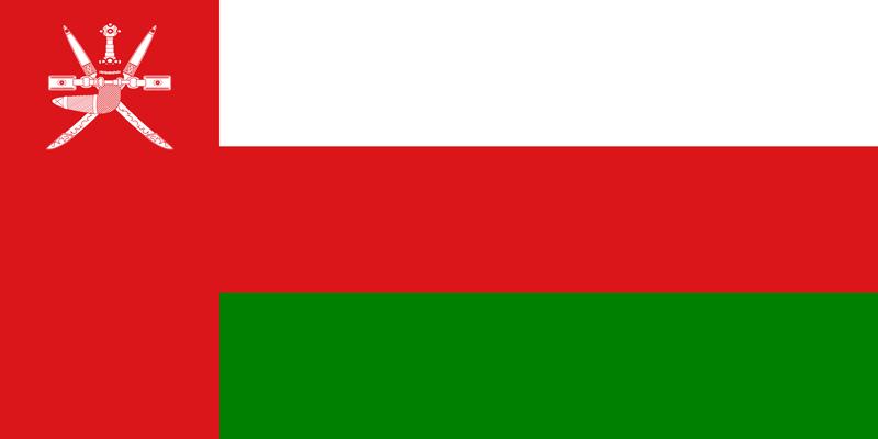 Bandera de Omán 1