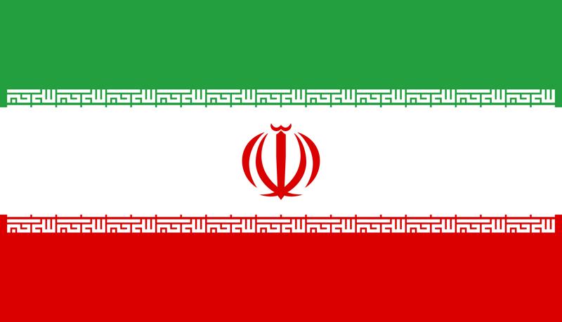 Bandera de Irán 2