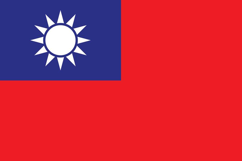 Bandera de Taiwán 2