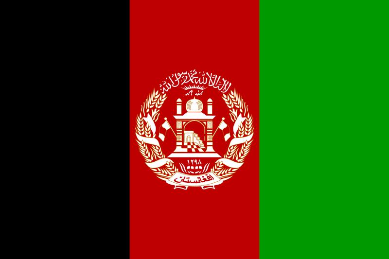 Bandera del Afganistán 1