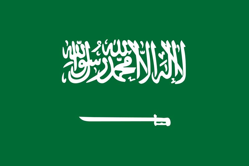 Bandera de Arabia Saudita