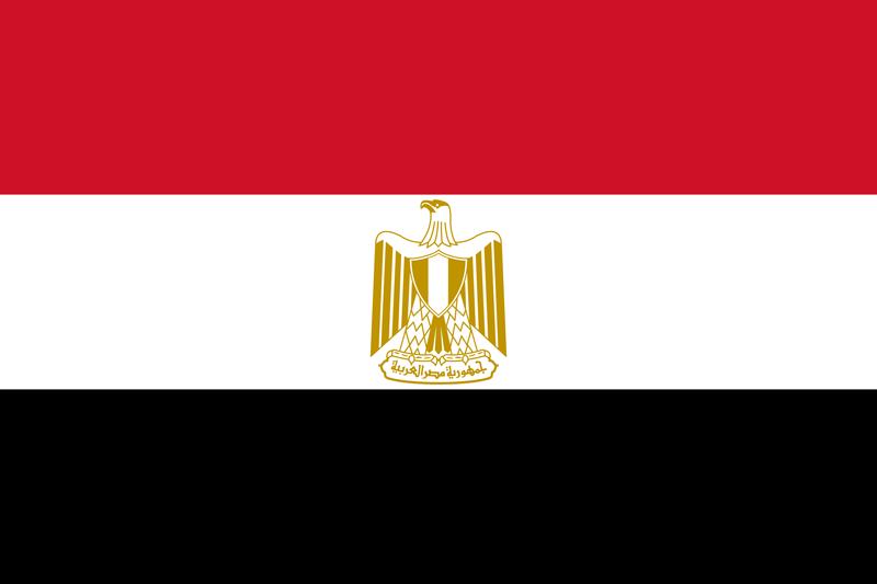 Bandera de Egipto 1
