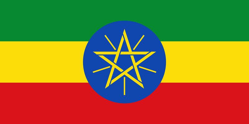 Bandera de Etiopía 1