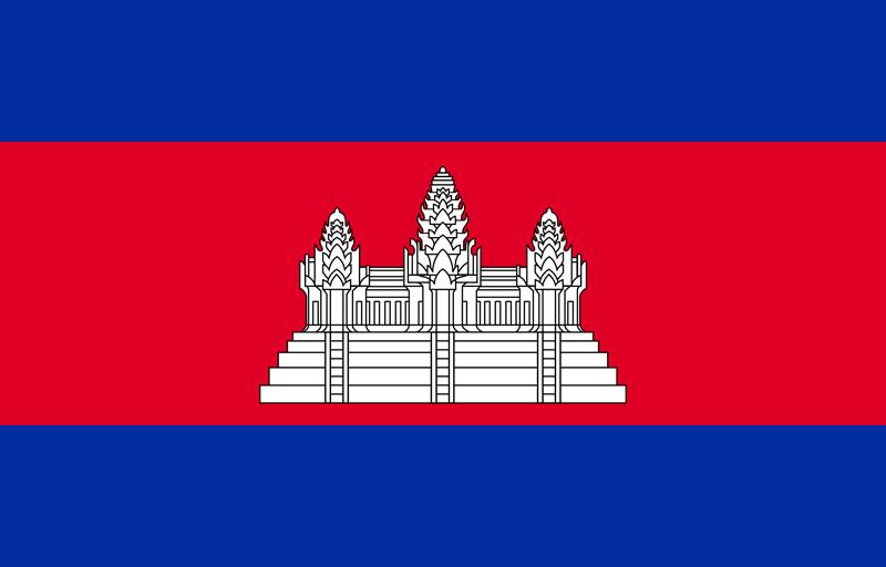 Bandera de Camboya 1