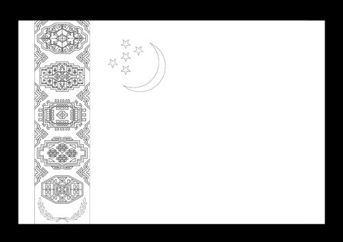 Bandera de Turkmenistán 4