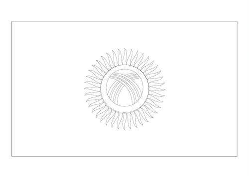 Bandera de Kirguistán 4