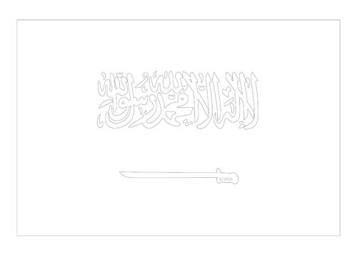 Bandera de Arabia Saudita 2