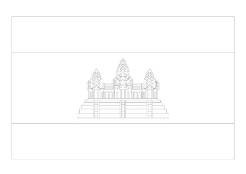 Bandera de Camboya 2