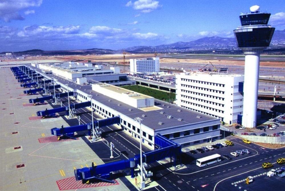 Atenas - Aeropuerto