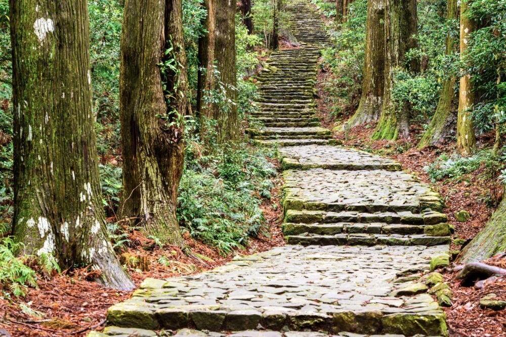 Parque Nacional Yoshino-Kumano