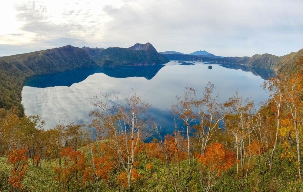 Parque Nacional de Akan Mashu