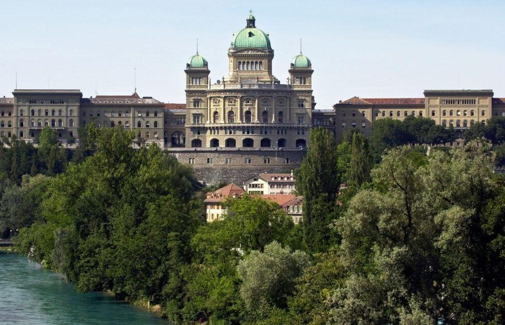 Palacio Federal