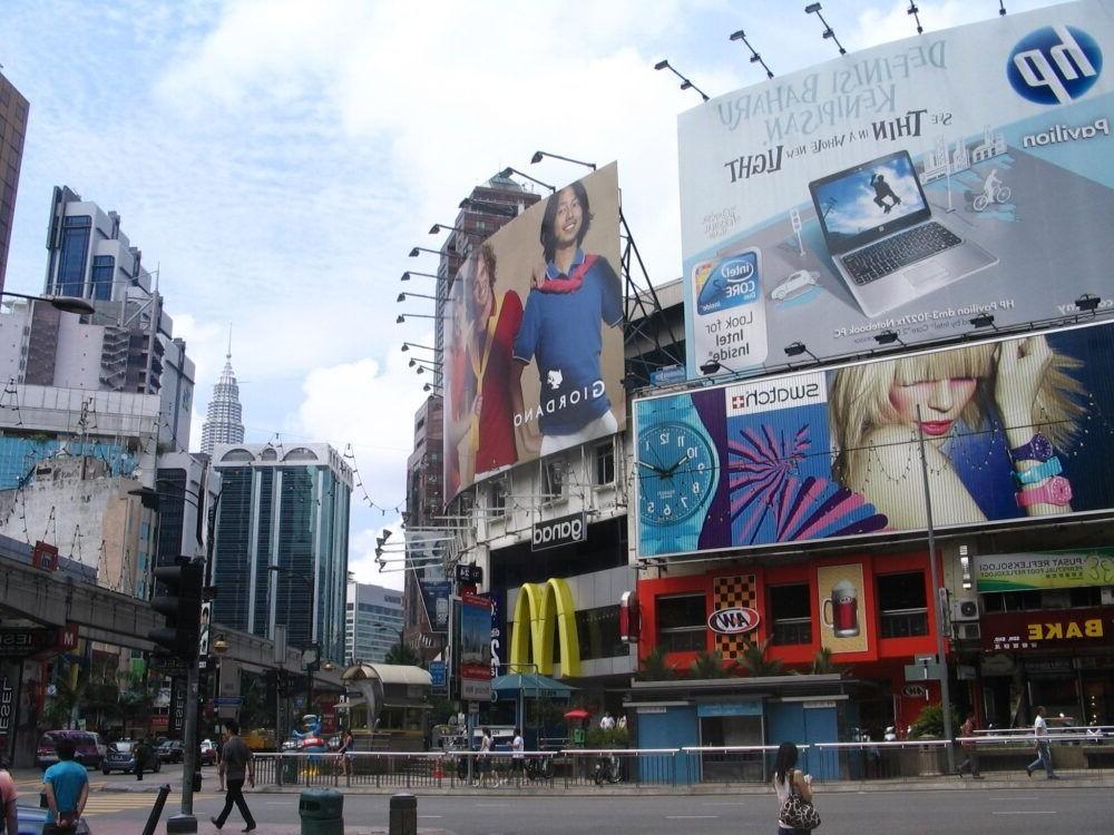 Bukit Bintang (Kuala Lumpur)