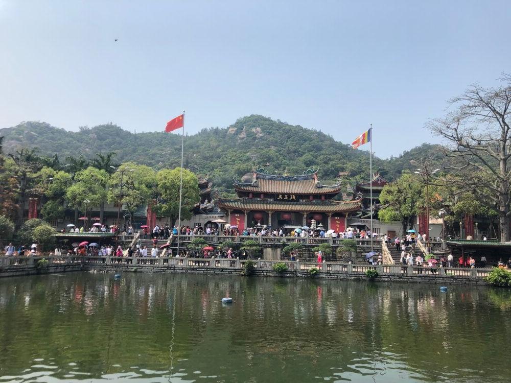 Este de China