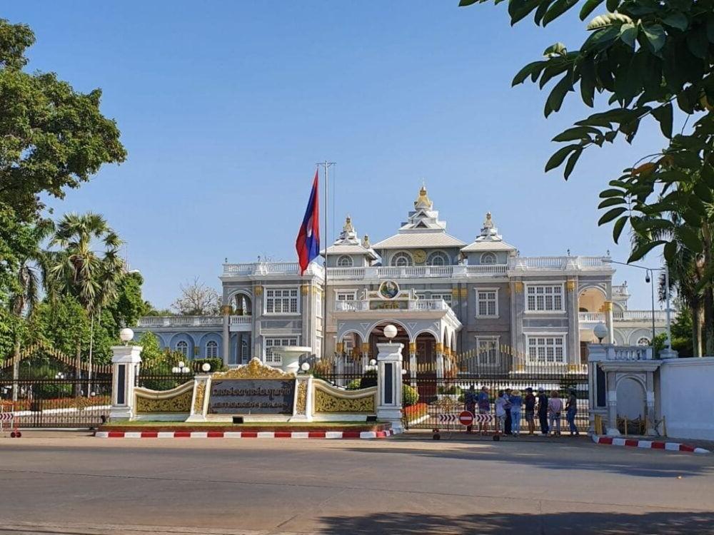 Museo Nacional Lao