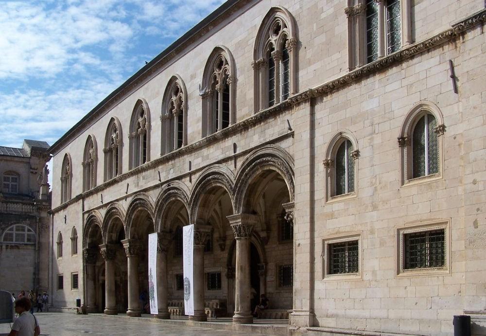 Palacio del Rector