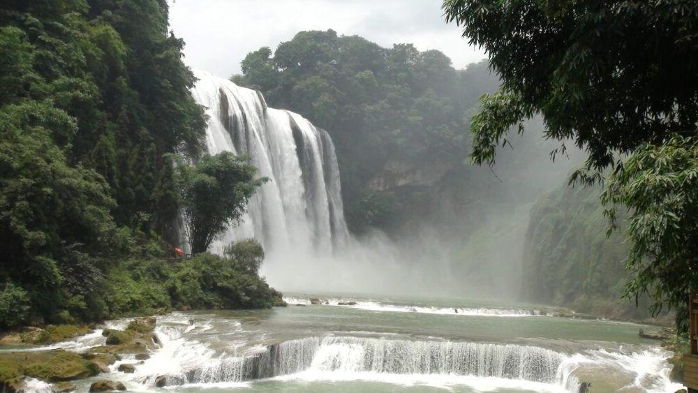 Parque Nacional Huangguoshu
