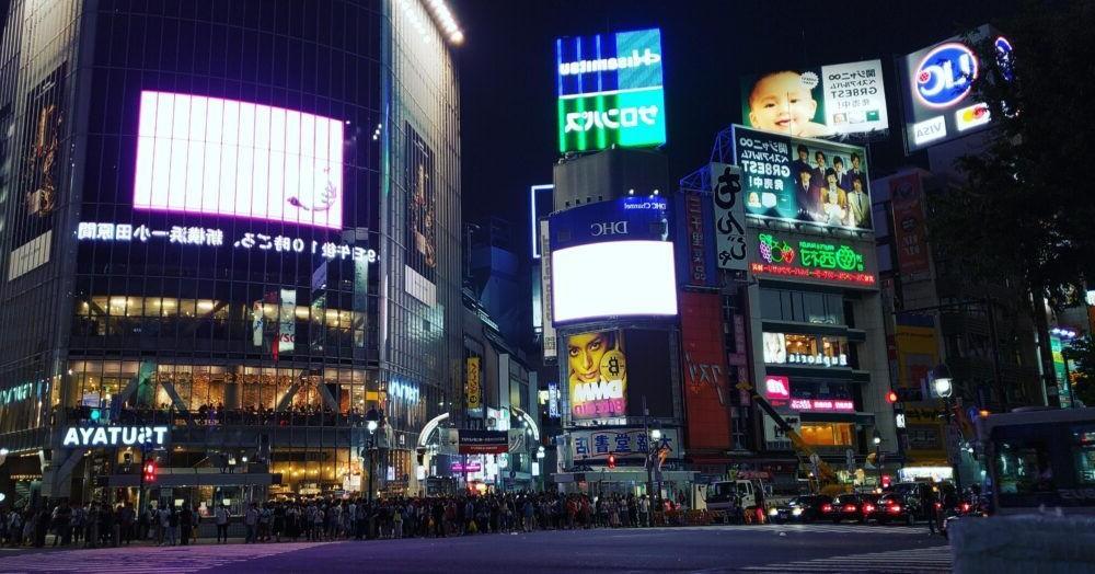Vida nocturna en Shibuya