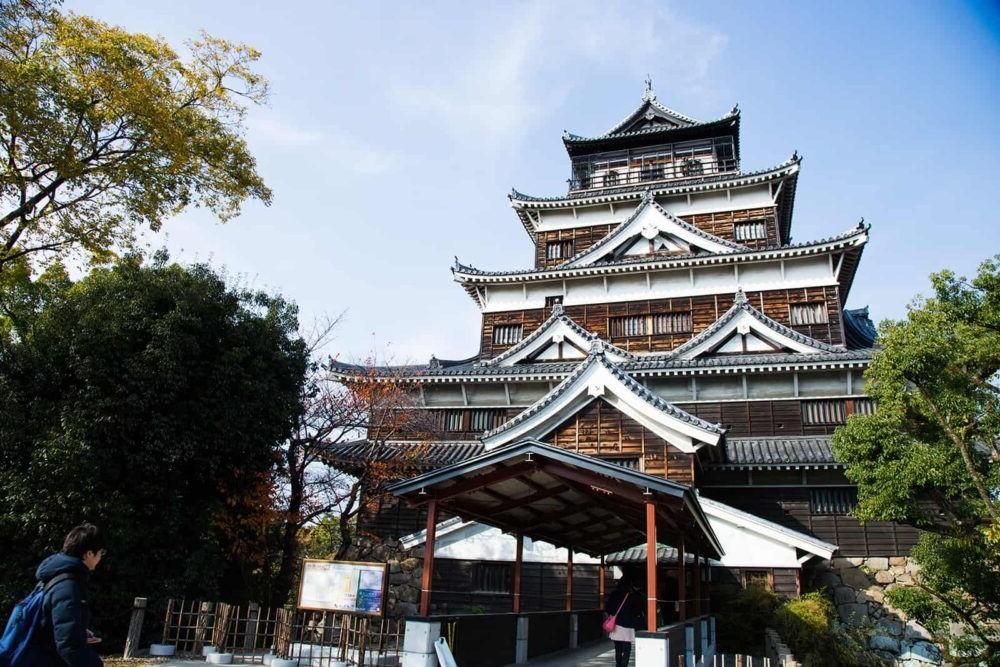 Destino Castillo de Hiroshima