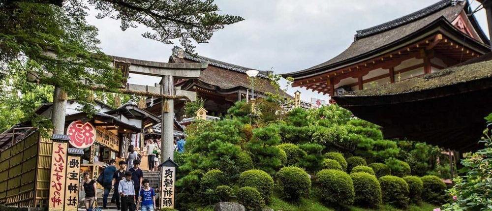 Destino Curso de senderismo de Higashiyama Japón