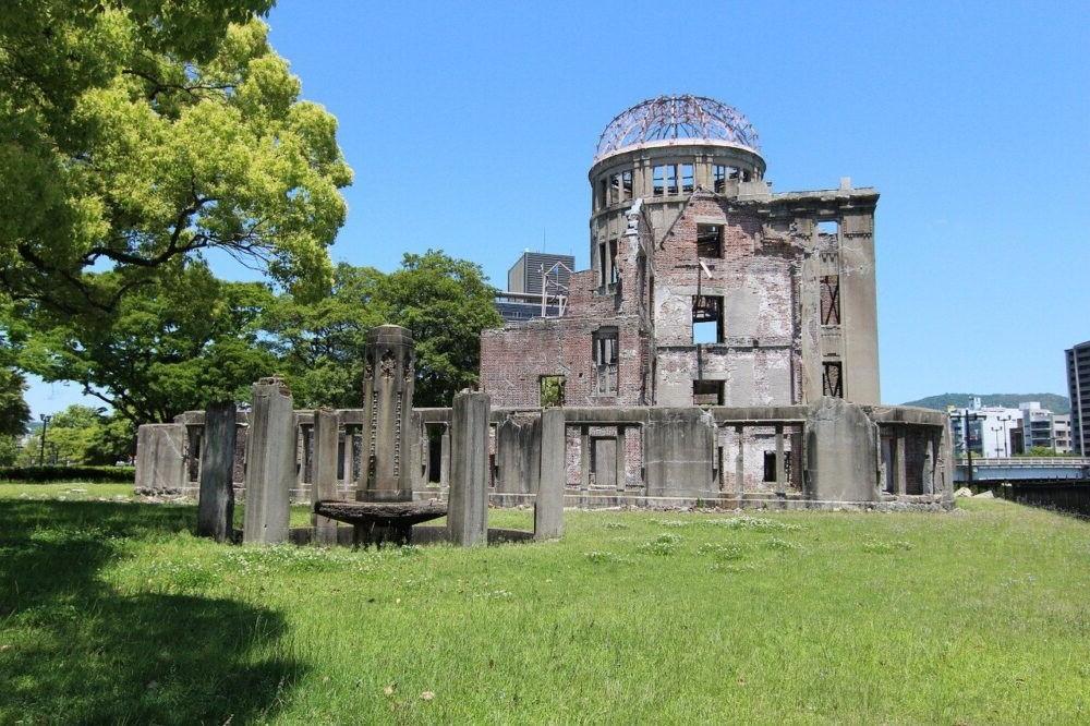 Destino Domo de la bomba atómica Hiroshima