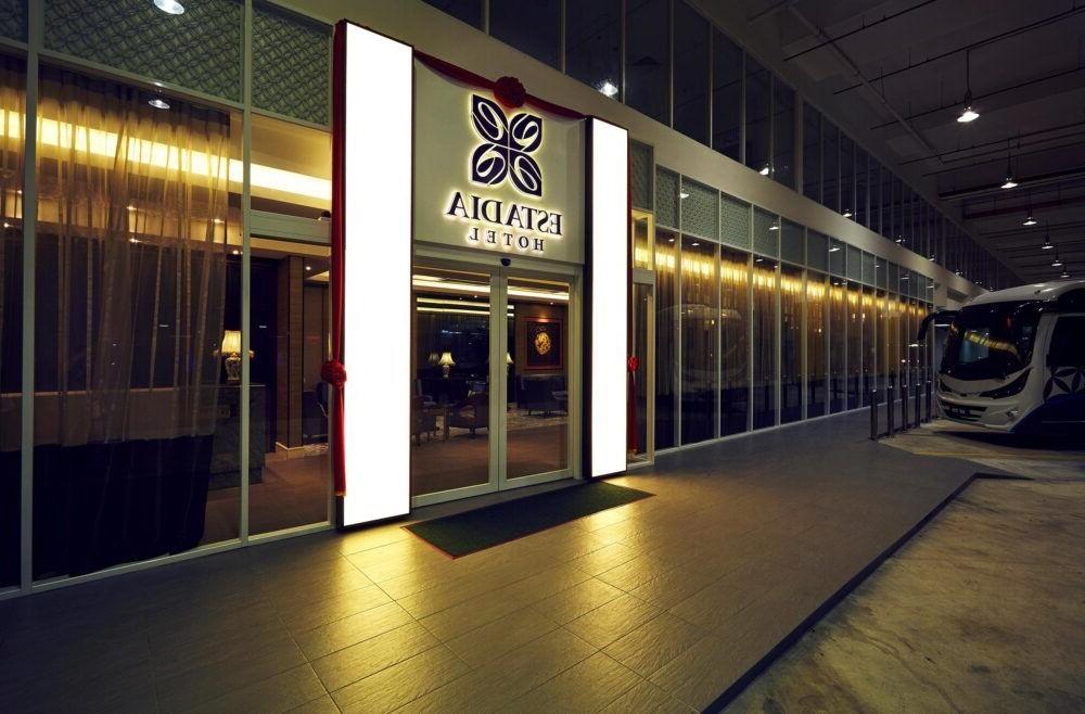 Destino Estadia Hotel Melaka