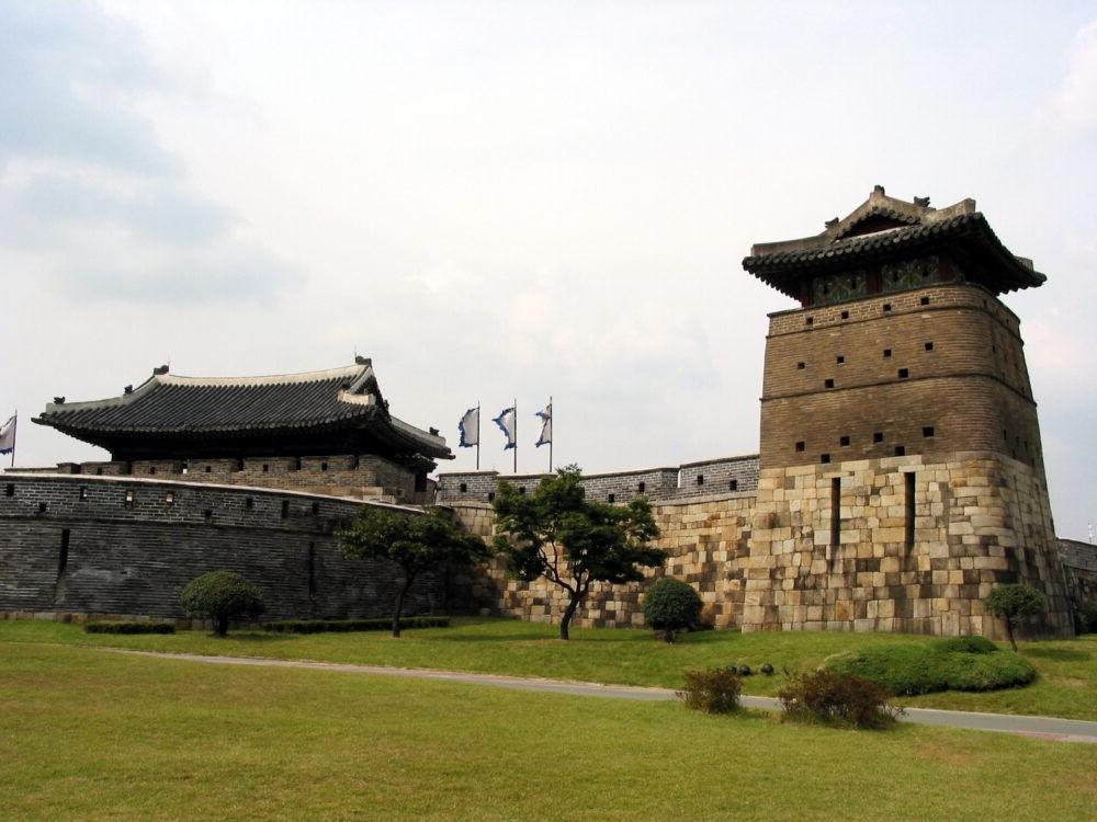 Destino Fortaleza de Hwaseong