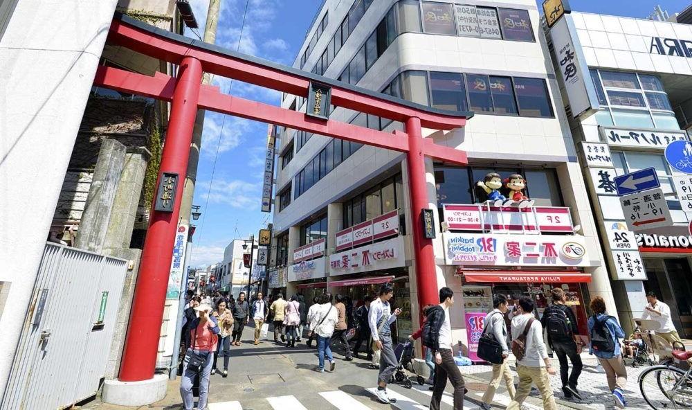 Destino Japón, Komachi Dori