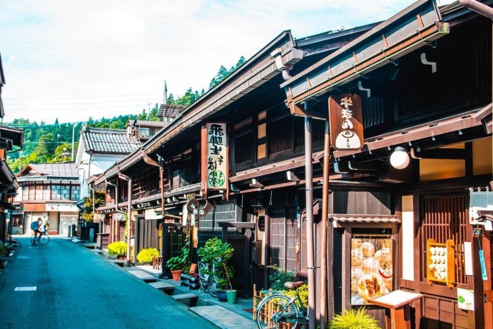 Destino Japón, Sanmachi Suji