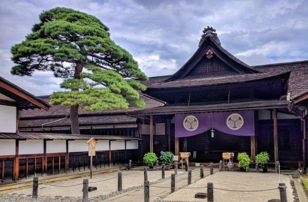 Destino Japón, Takayama Jinya