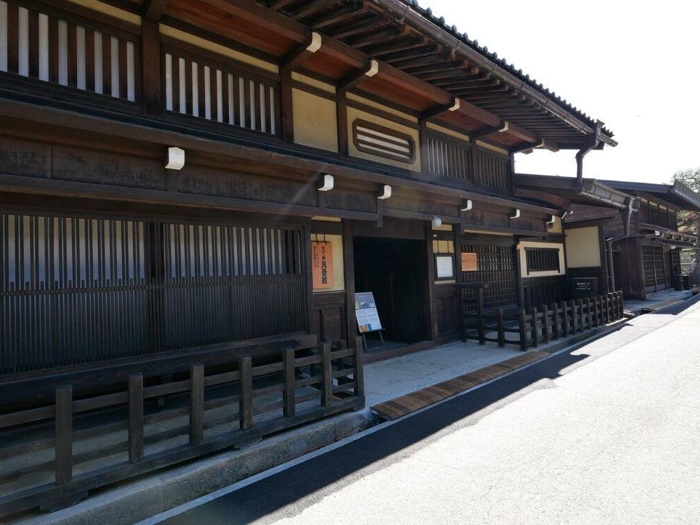 Destino Museo Popular Kusakabe Japón