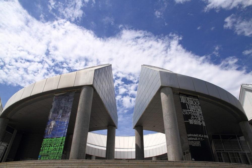 Destino Museo de Arte de Hiroshima
