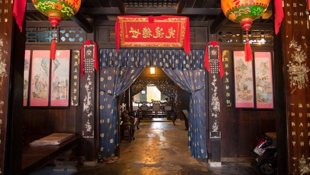 Destino Old House of Phun Hung