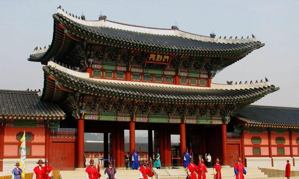 Destino Palacio de Gyeongbokgung