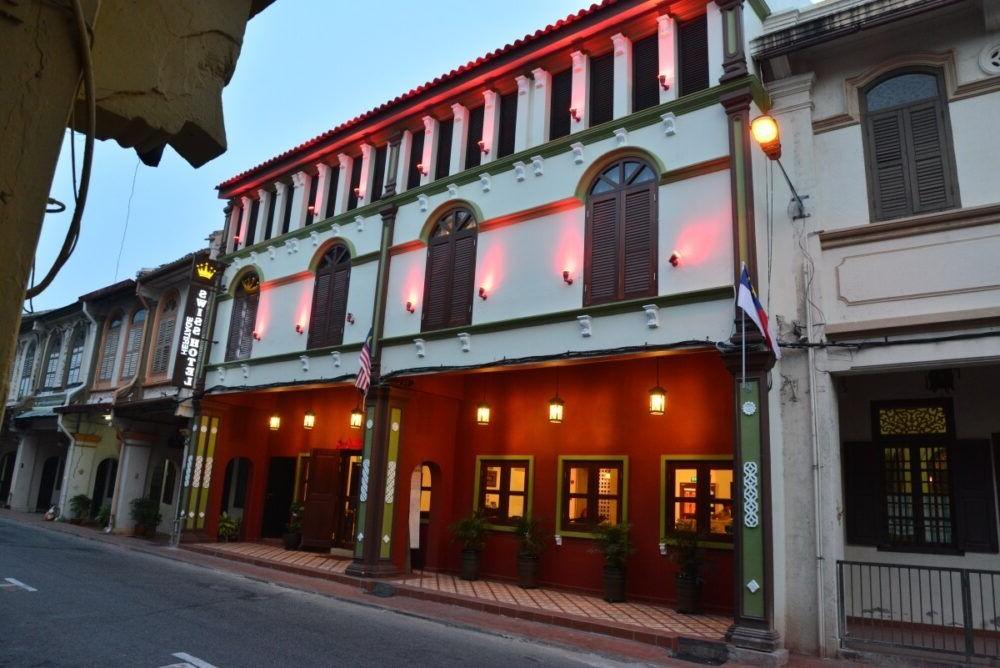 Destino Swiss Hotel Heritage Boutique Melaka