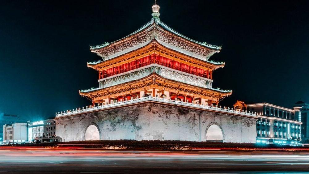 Destino Xián, Torre de la Campana