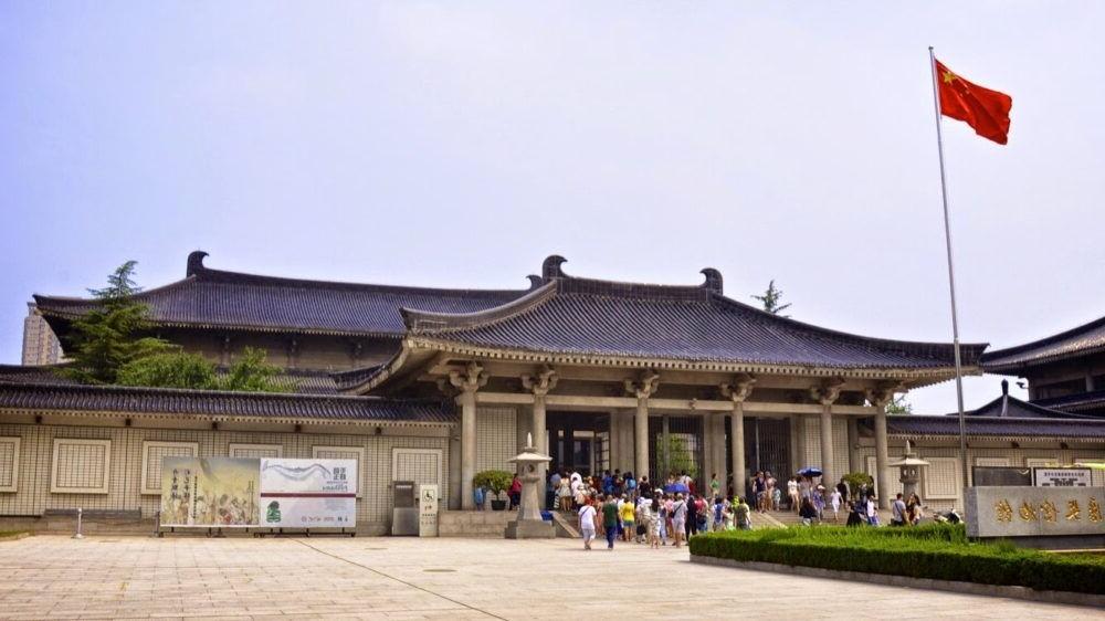 Destino Xi'an, Museo de Historia de Shaanxi