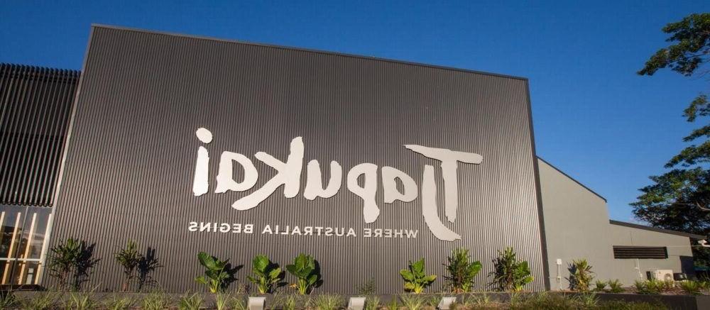 Excursión por Austrilia, Aborigen Tjapukai Cultural Park