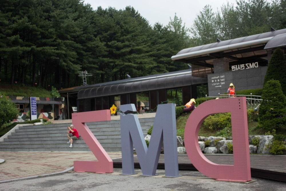 15 atracciones turísticas más importantes de Corea del Sur