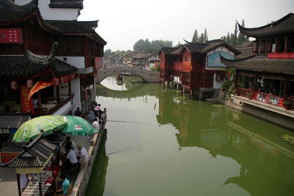Hospedaje en Minhang
