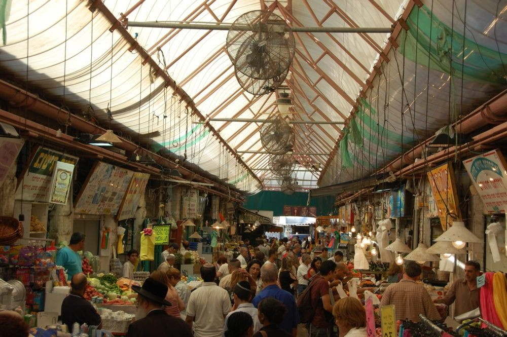 Mercado de Mahane Yehuda