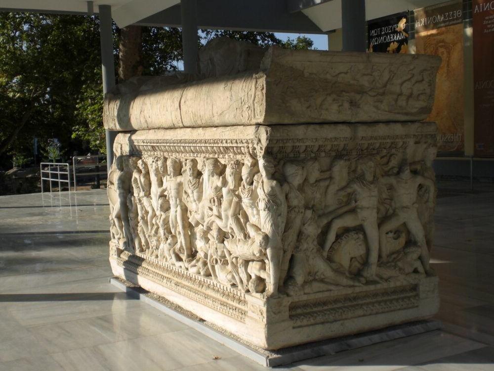 Museo Arqueológico de Tesalónica