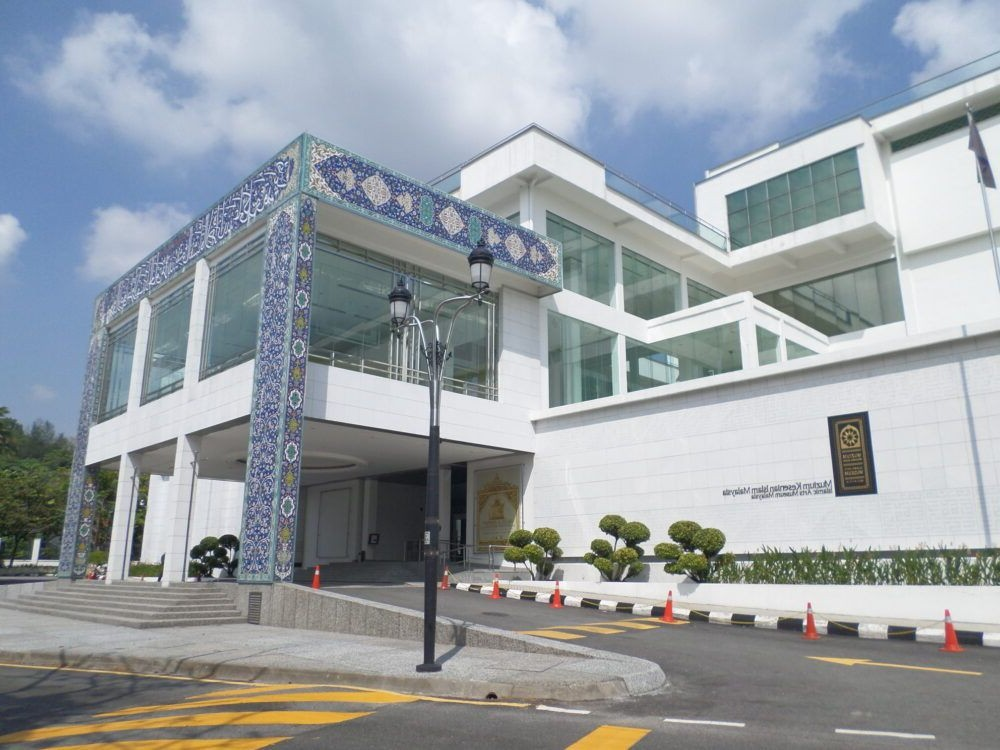 Museo de Artes Islámicas de Malasia