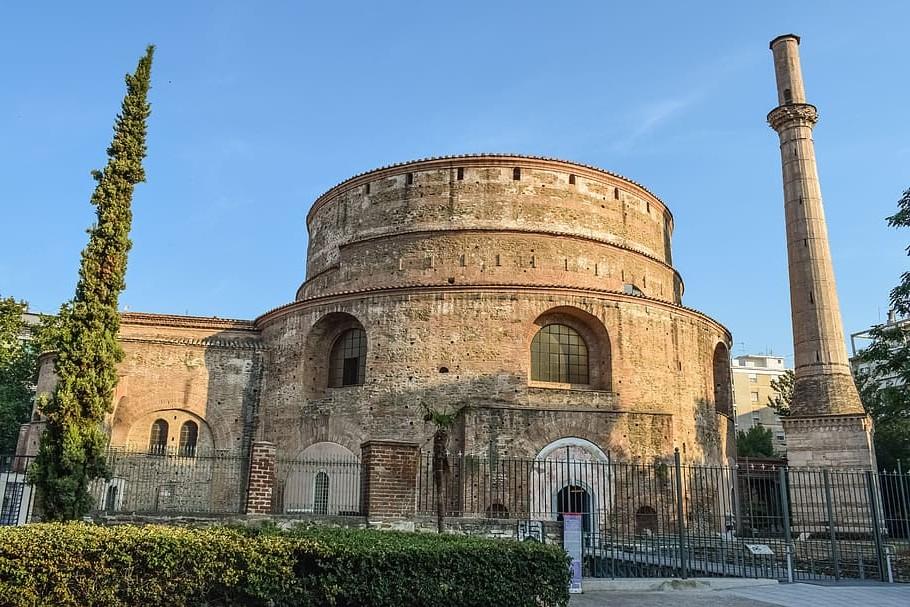 Rotonda de Galerius