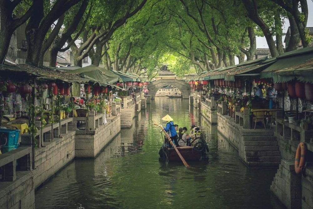 Suzhou Gardens Canals