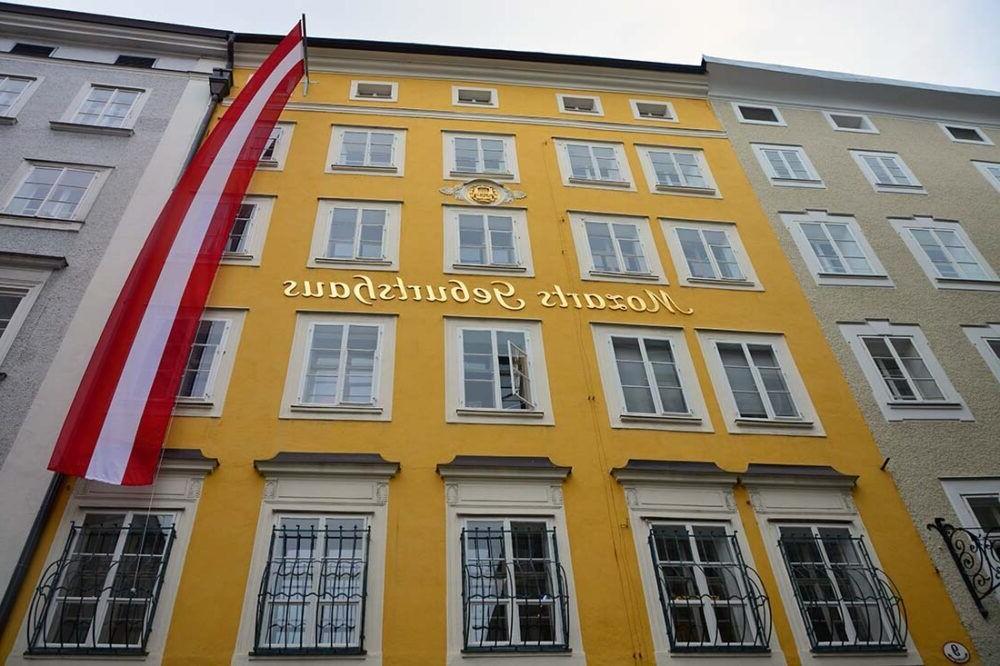 Tour por Mozart Birthplace