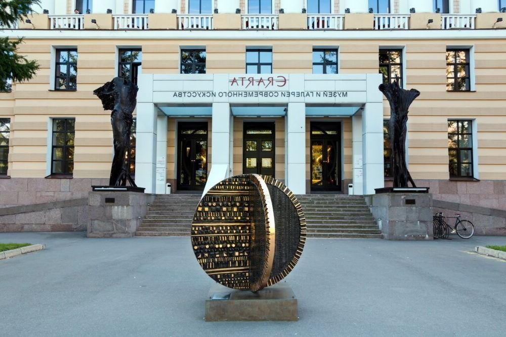 Destino Museo de Arte Contemporáneo de Erarta
