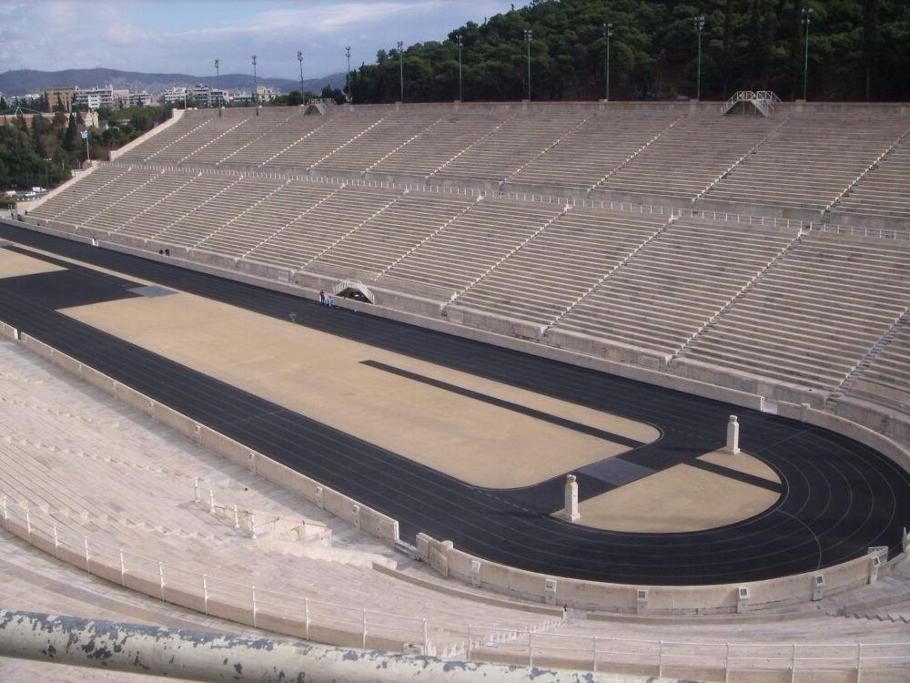 Destino Estadio Panaténico